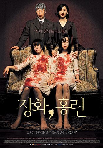 Foto Two Sisters Film, Serial, Recensione, Cinema