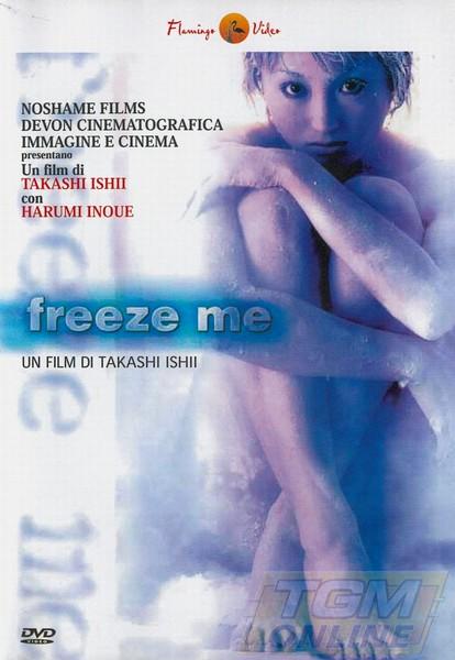 Foto Freeze Me  Film, Serial, Recensione, Cinema