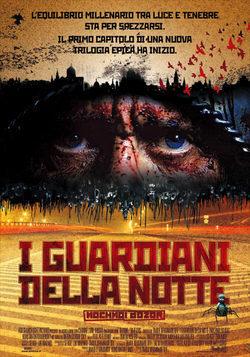 Foto I guardiani della notte  Film, Serial, Recensione, Cinema