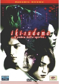 Ikisudama - L'ombra dello spirito