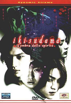 Foto Ikisudama - L'ombra dello spirito Film, Serial, Recensione, Cinema