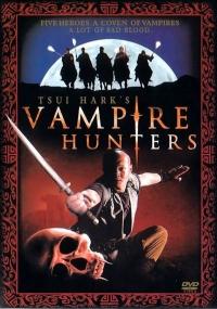 The Era of Vampire