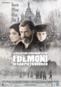 Foto I demoni di San Pietroburgo Film, Serial, Recensione, Cinema