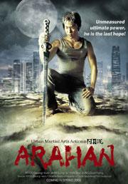 Foto Arahan - Jangpung Daejakjeon Film, Serial, Recensione, Cinema