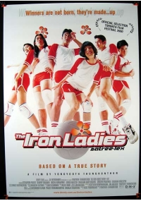 Foto The Iron Ladies Film, Serial, Recensione, Cinema