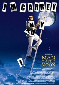 Foto Man on the moon  Film, Serial, Recensione, Cinema