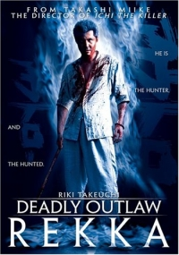 Foto Deadly Outlaw: Rekka Film, Serial, Recensione, Cinema