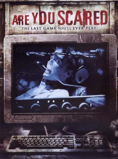 Foto Are You Scared ? Film, Serial, Recensione, Cinema