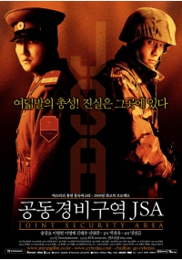 Foto Join Security Area Film, Serial, Recensione, Cinema