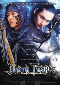 Foto Death Trance Film, Serial, Recensione, Cinema