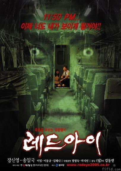 Foto Death Train Film, Serial, Recensione, Cinema