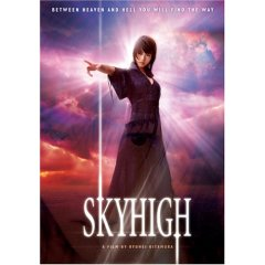 Foto Sky High Film, Serial, Recensione, Cinema