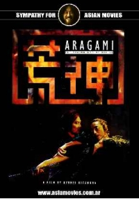 Foto Aragami Film, Serial, Recensione, Cinema