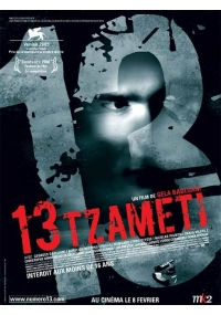 Foto 13 - Tzameti Film, Serial, Recensione, Cinema
