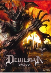 Devil Man - The Movie