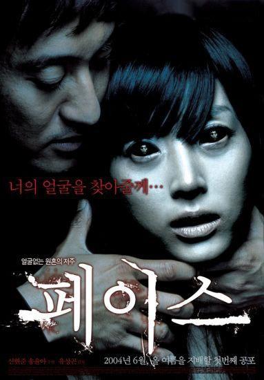 Foto Face Film, Serial, Recensione, Cinema