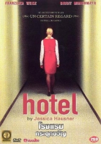 Foto Hotel Film, Serial, Recensione, Cinema