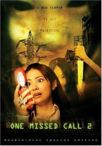The call 2