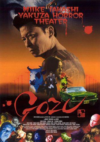 Foto Gozu Film, Serial, Recensione, Cinema
