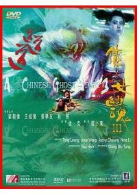 Storia di fantasmi cinesi 3