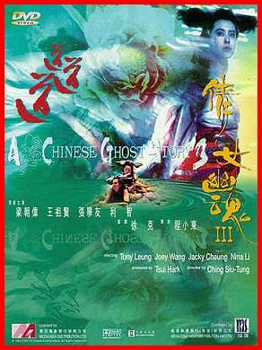 Foto Storia di fantasmi cinesi 3 Film, Serial, Recensione, Cinema