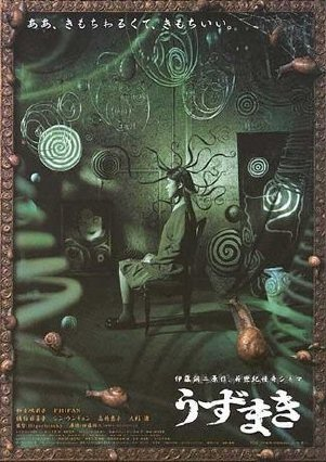 Foto Uzumaki Film, Serial, Recensione, Cinema
