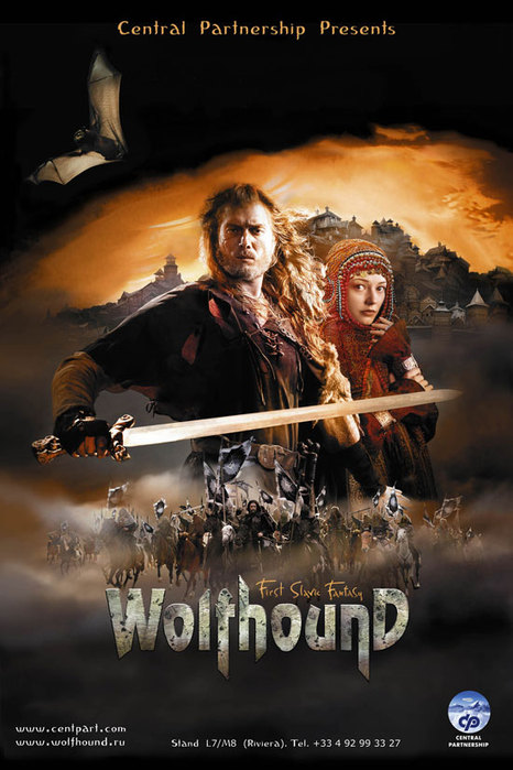 Foto Wolfhound Film, Serial, Recensione, Cinema