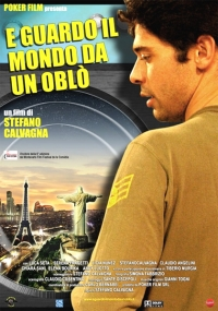 Foto E guardo il mondo da un oblò Film, Serial, Recensione, Cinema
