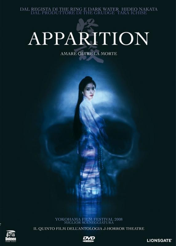 Foto Apparition Film, Serial, Recensione, Cinema