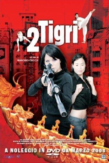 Foto 2 Tigri Film, Serial, Recensione, Cinema