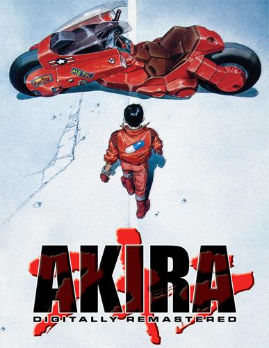 Foto Akira Film, Serial, Recensione, Cinema