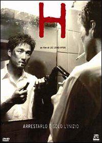 Foto H Film, Serial, Recensione, Cinema
