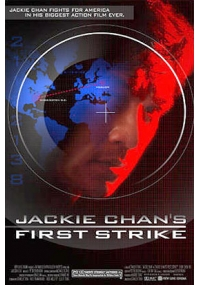 Foto First Strike Film, Serial, Recensione, Cinema