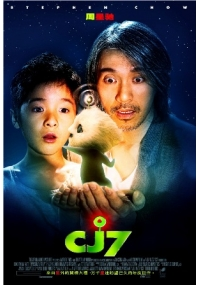 Foto CJ7  Film, Serial, Recensione, Cinema