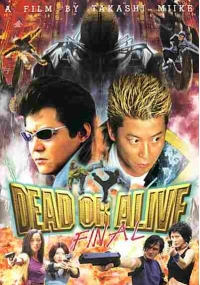 Foto Dead or Alive : Final Film, Serial, Recensione, Cinema