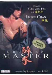 Foto Drunken Master Film, Serial, Recensione, Cinema