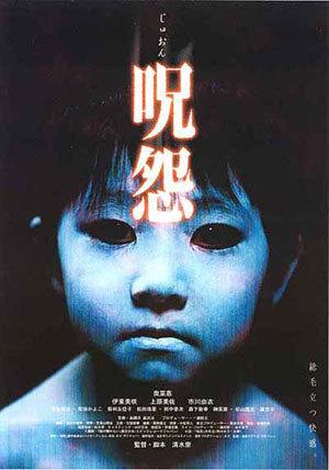 Foto Ju-On : Rancore Film, Serial, Recensione, Cinema