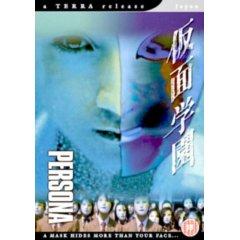 Foto Persona Film, Serial, Recensione, Cinema