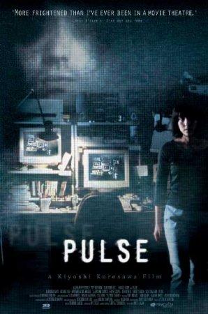 Foto Pulse - Kairo Film, Serial, Recensione, Cinema