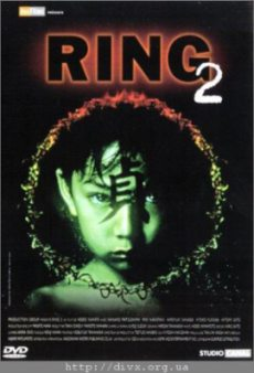 Foto Ring 2 Film, Serial, Recensione, Cinema