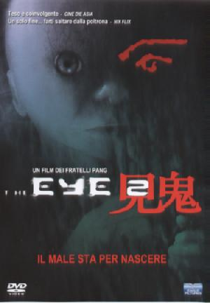 Foto The Eye 2 Film, Serial, Recensione, Cinema